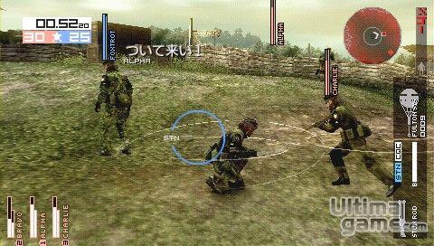 Metal Gear Pace Walker modo multijugador Imagen_i246785_640