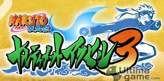 Naruto Shippuden: Narutimate Accel 3 ...llegara a PSP