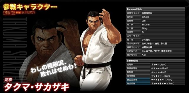 http://www.ultimagame.com/The_King_of_Fighters_XIII/imagen_i255283_640.jpg