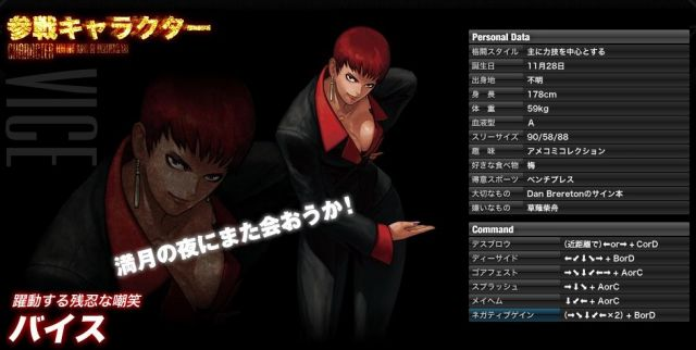 http://www.ultimagame.com/The_King_of_Fighters_XIII/imagen_i255321_640.jpg