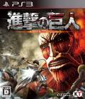 A. O. T. Wings of Freedom PS3