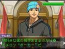 imágenes de Ace Attorney: Apollo Justice