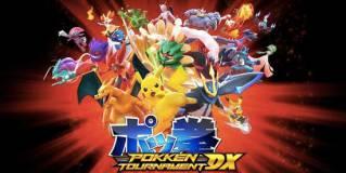 Análisis Pokken Tournament DX - Nintendo Switch
