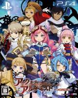 Arc of Alchemist PS4