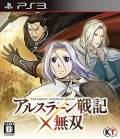 Arslan: The Warriors of Legend PS3
