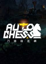 Auto Chess PS4
