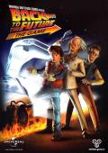 Back to the Future: The Game - 30th Anniversary Edition XBOX 360
