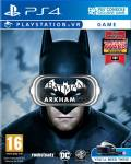 Batman: Arkham VR PS4