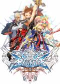 BlazBlue: Continuum Shift II ARC