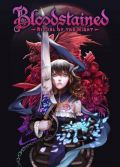 portada Bloodstained: Ritual of the Night PC