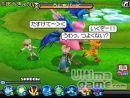 imágenes de Blue Dragon: Awakened Shadow