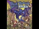 La secuela de Blue Dragon no estará en Xbox 360.