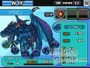Blue Dragon - Colossal Beast of the Underworld. La saga se enriquece con juego online
