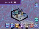 Imágenes recientes Blue Dragon Plus