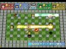 imágenes de Bomberman Land