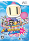 Bomberman Land portada