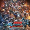 Mobile Suit Extreme VS-Force