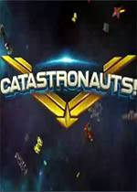 Catastronauts ONE
