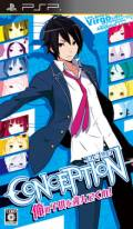 Conception: Please Give Birth to My Children! PSP
