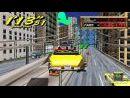imágenes de Crazy Taxi: La Guerra de Taxímetros