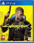 portada Cyberpunk 2077 PlayStation 4