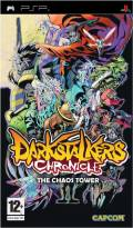 Darkstalkers Chronicles: The Chaos Tower PSP