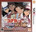 Detective Conan: Phantom Rhapsody 3DS