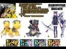 imágenes de Digimon Story: Cyber Sleuth