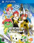 Digimon Story: Cyber Sleuth PS VITA