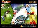 Imágenes recientes Dragon Ball Online