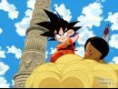 Imágenes recientes Dragon Ball: Revenge of King Piccolo