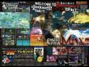 imágenes de Dragon Ball Xenoverse 2