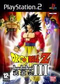 Click aquí para ver los 17 comentarios de Dragon Ball Z Budokai 3