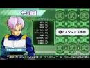 Imágenes recientes Dragon Ball Z Shin Budokai 2
