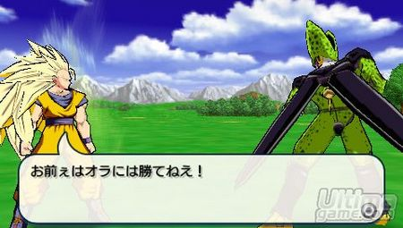 Dragon Ball Z Shin Budokai 2 articulos - Ultimagame