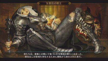 Los extras de la versión para PS4 de Dragon