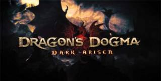 Análisis de Dragon's Dogma: Dark Arisen