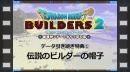 vídeos de Dragon Quest Builders 2