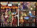 imágenes de Dragon Quest Heroes II