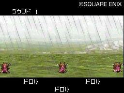 Dragon Quest Monsters Joker 2 - Mejora técnica para la nueva entrada de la franquicia Dragon Quest en DS