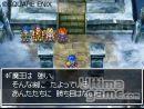 imágenes de Dragon Quest VI: Los Reinos Oníricos