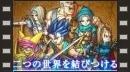 vídeos de Dragon Quest VI: Los Reinos Oníricos