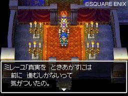 Dragon Quest VI - Un inolvidable tráiler japonés... ¿En castellano?