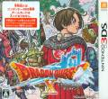 Dragon Quest X: Awakening of the Five Tribes 3DS