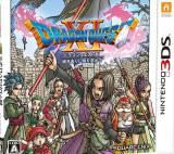 Dragon Quest XI: Ecos de un pasado perdido 3DS