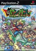 Dragon Quest Yangus PS2
