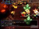 Imágenes recientes Dragon Quest Yangus