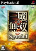 Dynasty Warriors 6 Special PS2