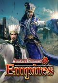 Dynasty Warriors 9 Empires portada