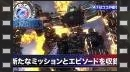 vídeos de Earth Defense Force 4.1: The Shadow of New Despair